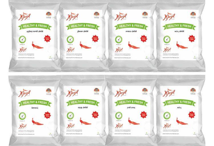 Varities of Millet's